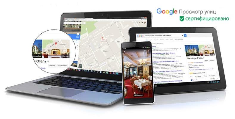 Размещение тура Street View на сервисах Google