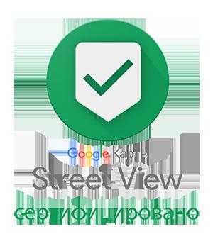 Virtual 360 - Сертифицированный фотограф Google Просмотр Улиц