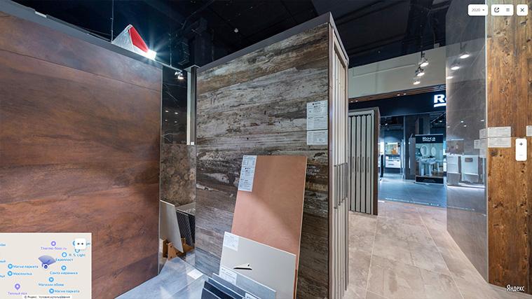 Виртуальный тур по салону плитки Refin на Яндекс Картах
